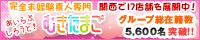 キャバ嬢系風俗店-梅田小悪魔ックス